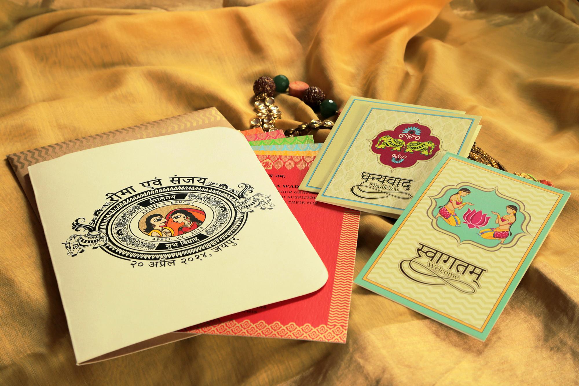 Madhubani-invite (3)